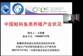 Experto de la Academia de Ciencias Pesqueras de China, profesor Wang durante su exposición.
