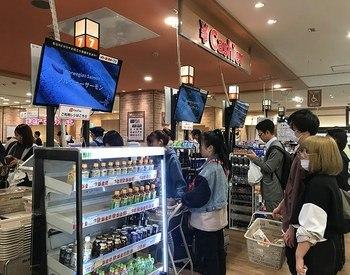 Reklamefilm for norsk laks i japanske dagligvarebutikker. FOTO Norges sjømatråd