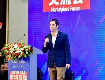 José Miguel Ugarte, gerente Mercado Asia en Multiexport Foods. Foto: Multiexport Foods.