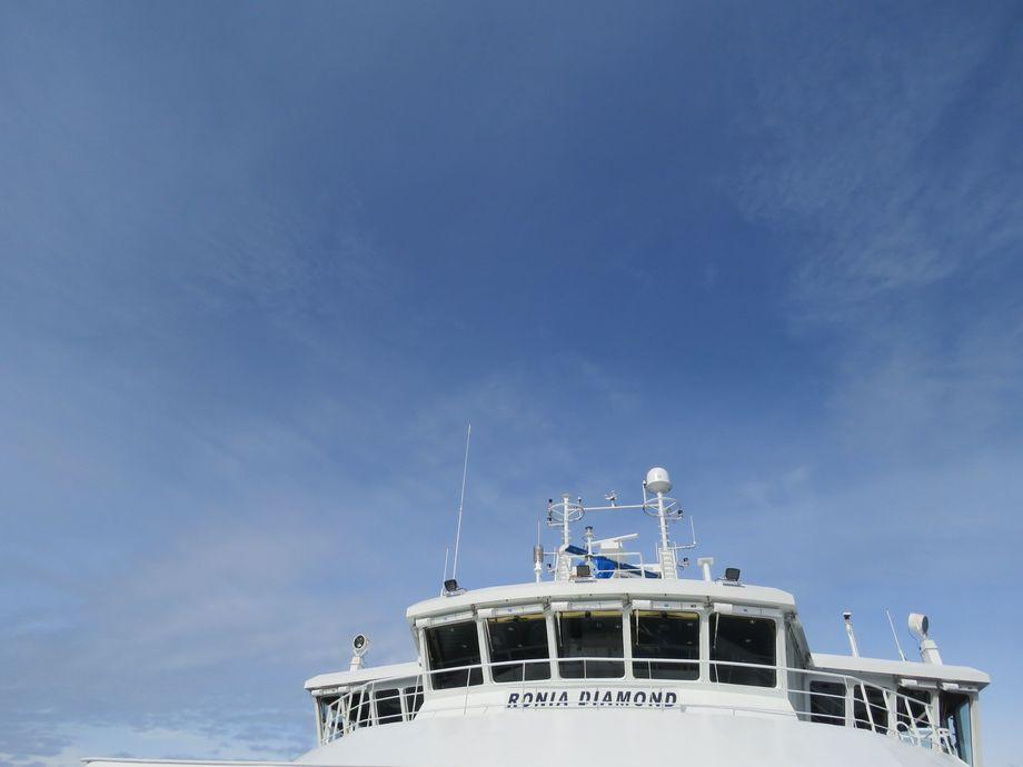<p>La embarcación posee una capacidad total de 3.200 metros cúbicos. Imagen: Salmonexpert.</p>