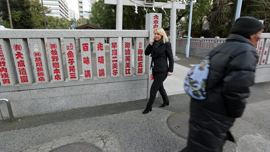 Næringsminister Monica Mæland (H) besøker Japan. Foto: Trond Viken/NFD.