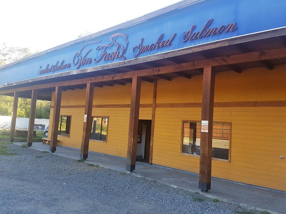 Planta Salmones Von Fach en Villarrica. Foto: Salmones Von Fach.