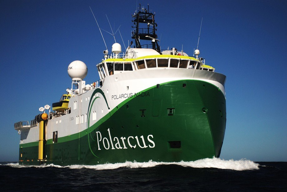 Arkivbilde: Polarcus