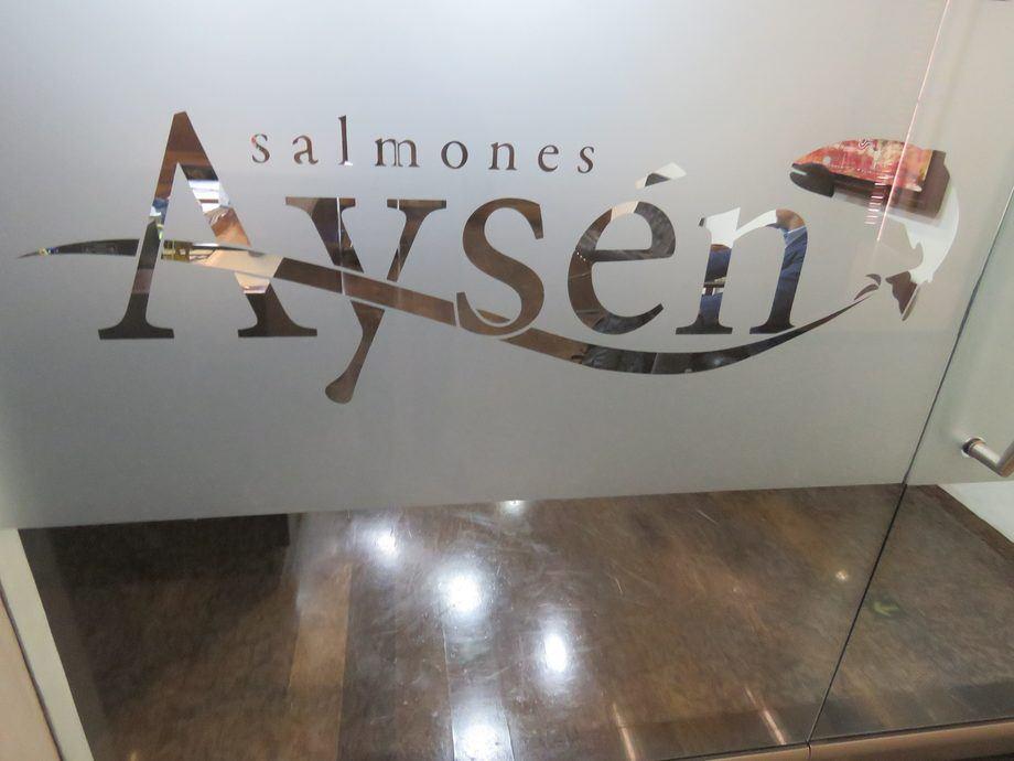 Entrada a las oficinas de Salmones Aysén. Foto: Jonathan Garcés.