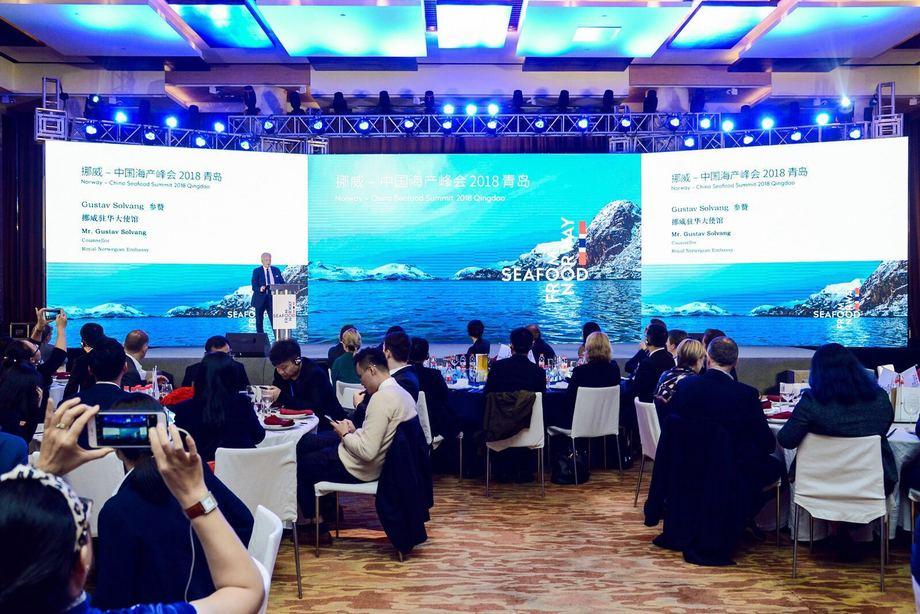Åpningen av Norway China Seafood Summit Seminar. Foto: Norges Sjømatråd.