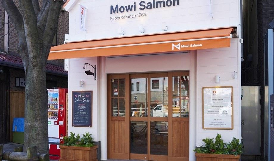 Marine Harvest skal i tillegg til å hete Mowi også selge noe av sin laks under denne merkevaren. Denne laksen skal ha noen spesielle kvaliteter. Her fra et utsalg nær fiskemarkedet Tsukiji i Tokyo. Foto: Marine Harvest.
