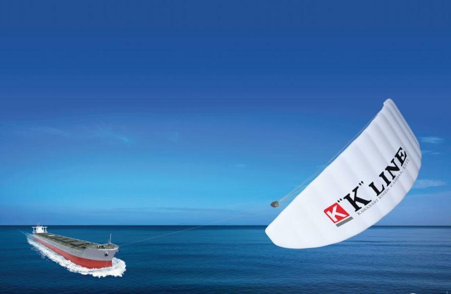 Slik ser det ut på når store handelsskip får hjelp av vindkraft. Foto: Airseas