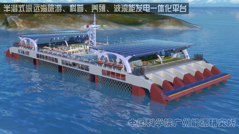 An illustration of how the WuHu power-generating fish farm may look. Image: FIS.
