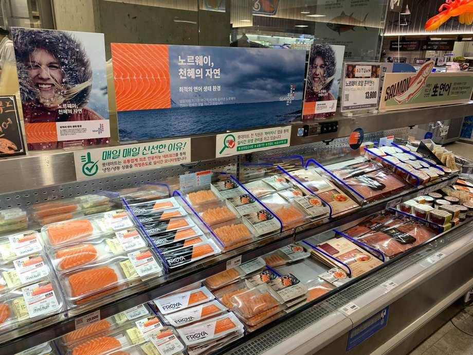 Det kinesiske markedet har utviklet seg veldig bra for norsk laks med en vekst på 44 prosent de siste seks ukene. Bildet er fra en sjømatdisk i Korea. Foto: Norges Sjømatråd.