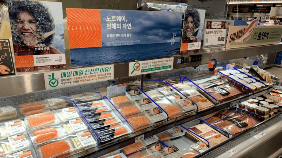 A fish chiller cabinet in South Korea, which imported 15% more Norwegian salmon in Easter week this year than in the equivalent week in 2019. Photo: NSC.