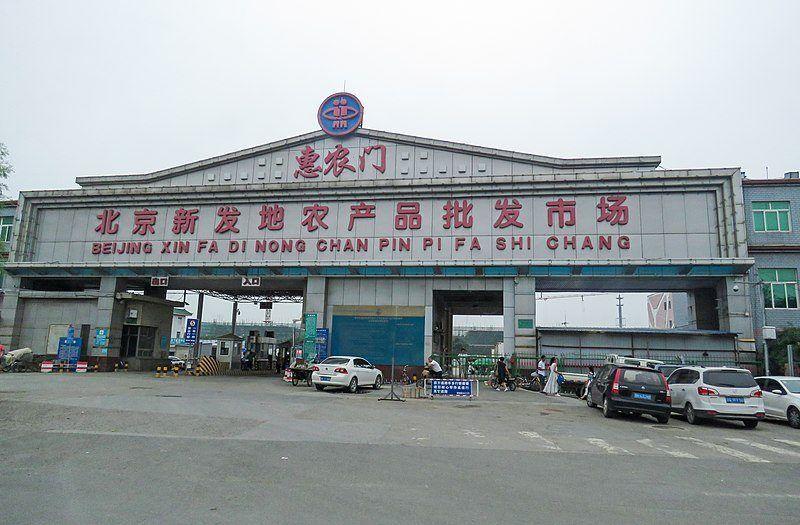 El mercado Xinfadi fue clausurado por el momento. Imagen: Wikimedia.