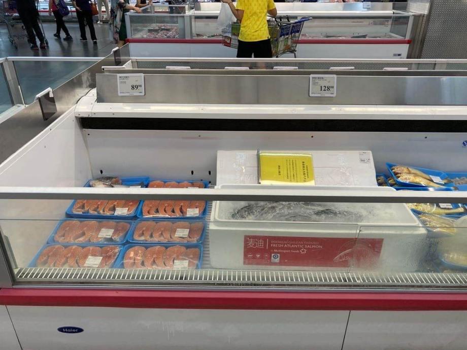 Venta de salmón chileno en supermercado de China. Foto: Multiexport Foods.