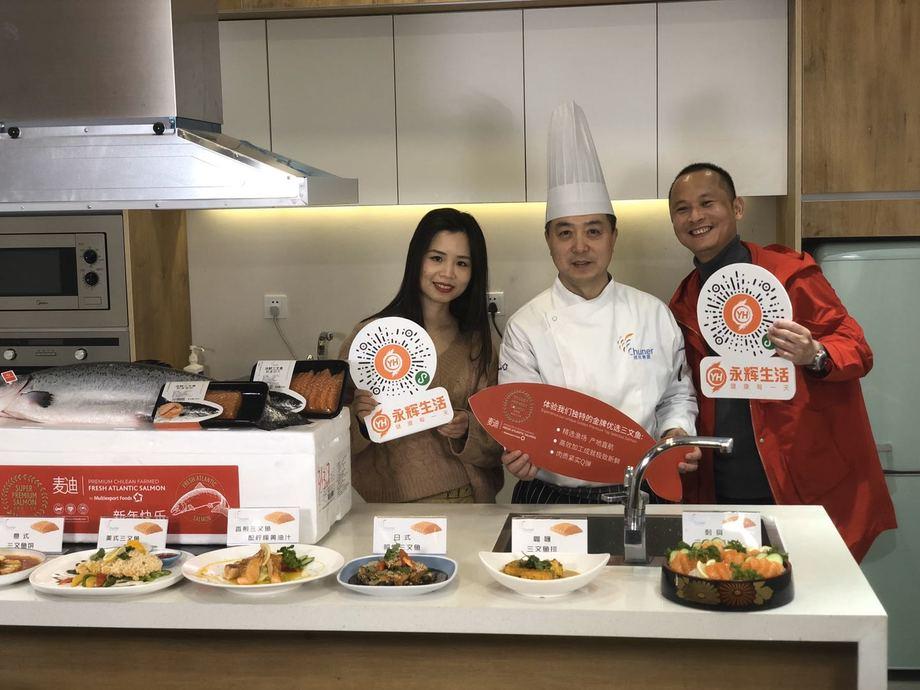 Salmón de Multiexport Foods en China. Foto: Multiexport Foods.
