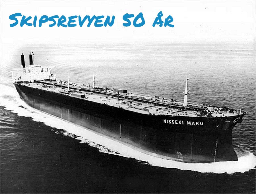 «Nisseki Maru» var verdens størst tankskip da det ble bygget i 1971 og omtalt i Skipsrevyen. Skipet ble hugget i 1985. Foto: Tokyo Tanker KK