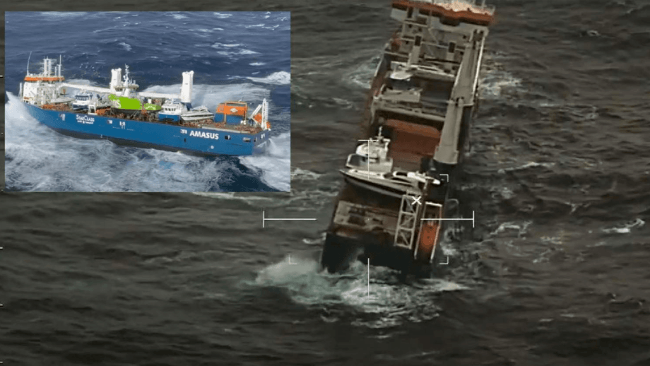 Now you see it... the bright green AQS boat is clearly visible on a photo (inset) of the Eemslift Hendrika taken yesterday, and is missing in the main photo taken today. Photographs: Norwegian Coastal Administration.