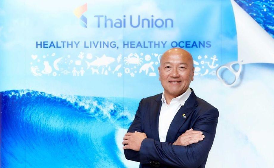 Thiraphong Chansiri: