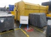 <p>Unidad de almacenamiento de plástico para reciclaje.</p>