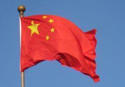 China necesitará US$ 85 mil millones en peces