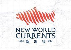 New World Currents lidera las ventas de salmón en China