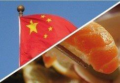Los Lagos: Envíos de salmón hacia China bajan 3,6% en mayo