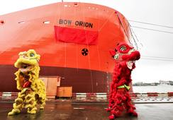 Verdens største kjemikalietankskip nominert til pris