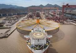 Nueva megajaula para cultivo acuícola se dirige al mar para operar