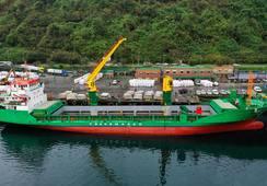 Transmarko incorpora nueva embarcación a su flota de alto tonelaje