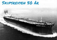 Verdens største tankskip