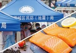De dulce y agraz: Precios del salmón chileno en China registran récord