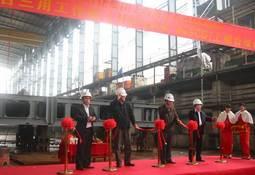 Kjølstrekkseremoni for Havyard 843 AHTS for Sinopec på Yuexin skipsverft