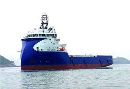 Deep Sea-kontrakter til Deep Sea Supply i Australia