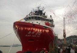 Fujien Mawei har levert den første Havyard 832 PSV fra Kina