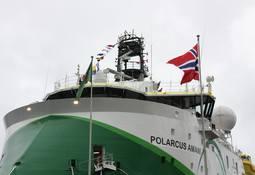 Polarcus-kontrakt utenfor Gambia