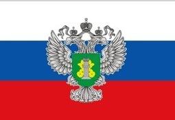Russland åpner for Bakkafrost-laks igjen