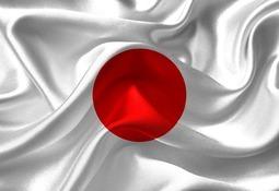 Valor de coho y trucha sigue creciendo en Japón