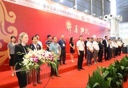 Kina: - Vil avklare saker knyttet til markedsadgang