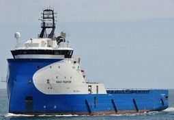 Vil fusjonere Nordic American Offshore