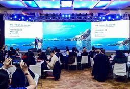 Norsk og kinesisk sjømatnæring samles i Kina