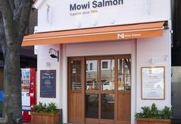 Ringen er sluttet for Marine Harvest. Les historien bak Mowi-navnet