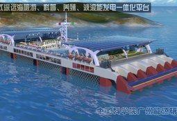 China builds wave power fish farm prototype