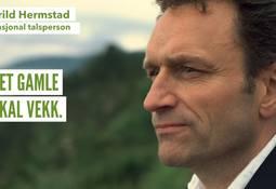 MDG: Vil ha eget oppdrettstilsyn