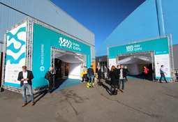 Feria acuícola HavExpo se pospone por efecto del Coronavirus