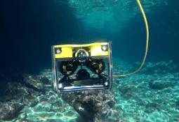Las nuevas tecnologías de los equipos ROV para la industria acuícola