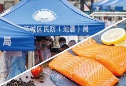 Llaman a elaboradores de productos del mar a postular para exportar a China