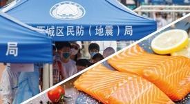 Autoridad china suspende importaciones de salmón congelado chileno