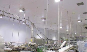 Los Fiordos instala primer sistema de iluminación digital de América Latina