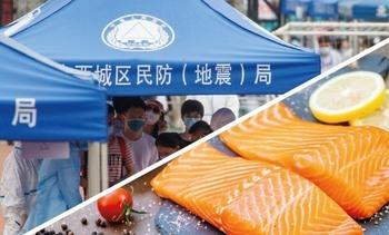 Bajos precios del salmón impactan negativamente desempeño de Agrosuper