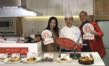 Los planes de Multiexport Foods para reconquistar el mercado chino