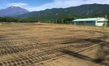 Nå starter byggingen av RAS-anlegget i Japan